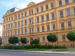 Институт логистики