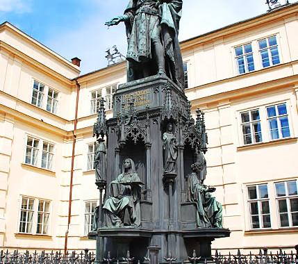 История ВУЗов Чехии
