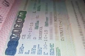 studencheskaya viz
