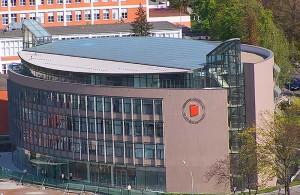Злинский университет Томаша Бати