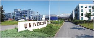 Западночешский университет в городе Плзень