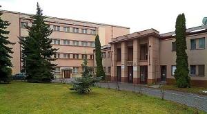 Метрополитный университет в Праге