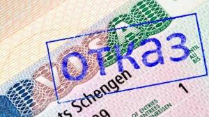 При подаче на долгосрочную учебную визу иногда бывают случаи отказа. Давайте рассмотрим, какие же возможные причины отказа в учебной визе в Чехию.