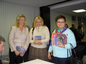 О наших преподавателях чешского языка