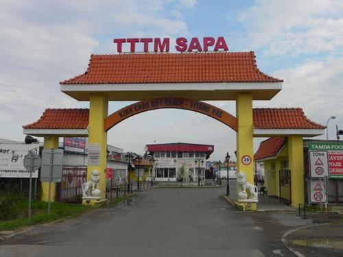 Вьетнамский рынок в Праге