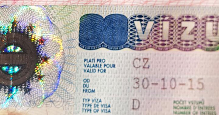 Как подать заявление на долгосрочную визу в Чехию